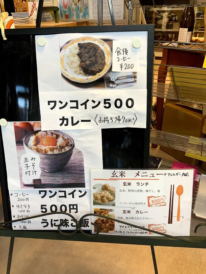 むつみ屋商店 / ㈱睦三屋商店