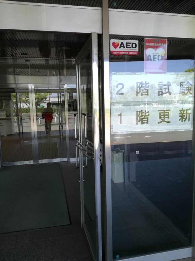 運転 免許 更新 新潟 県