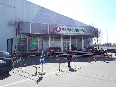 Цветочный магазин Украфлора - доставка цветов в Киеве