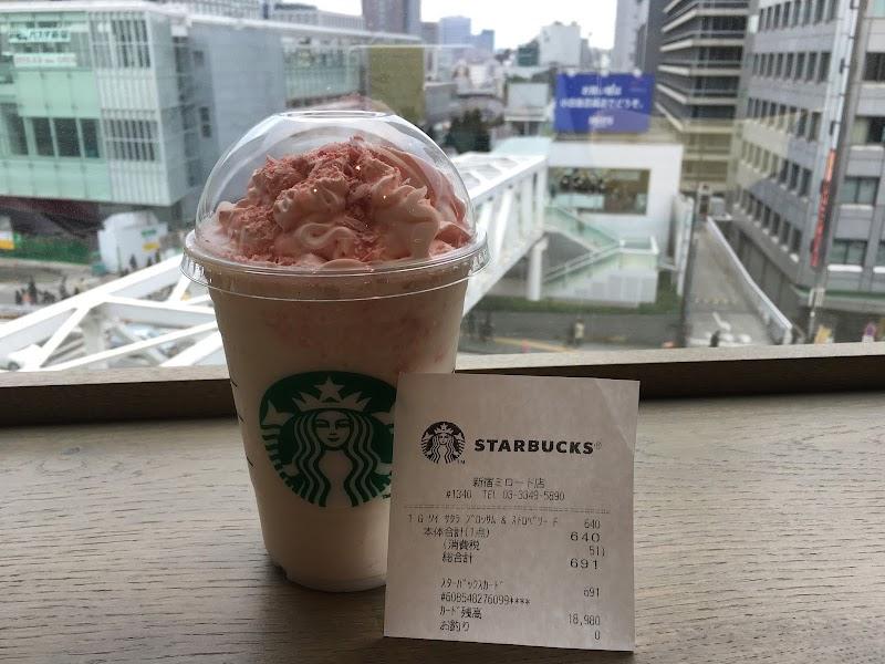 スターバックスコーヒー 新宿ミロード4階店