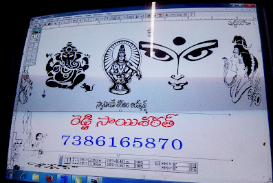 Sri Krishna Sai Steel HouseEluru
