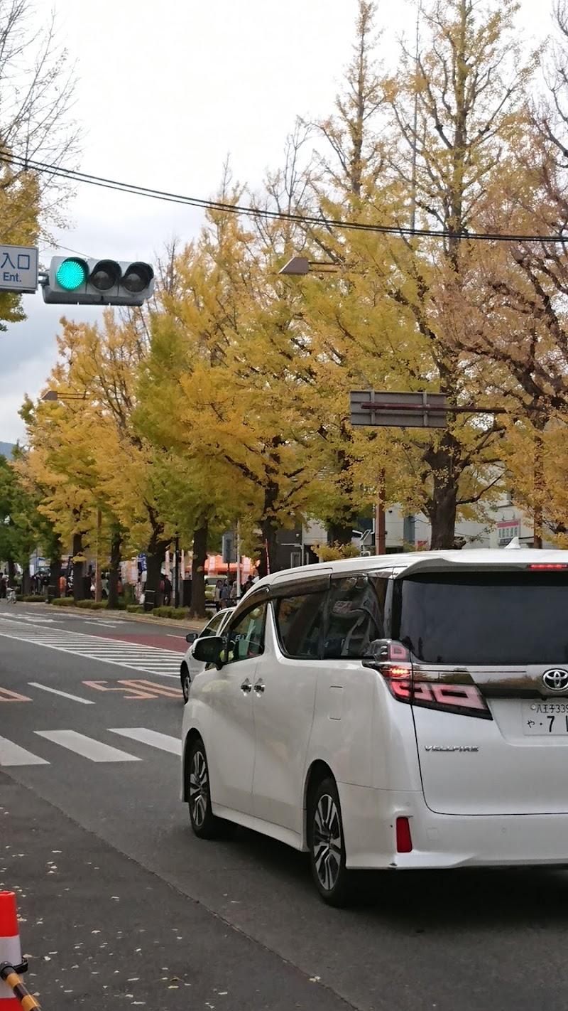 浅川 たいらや 東