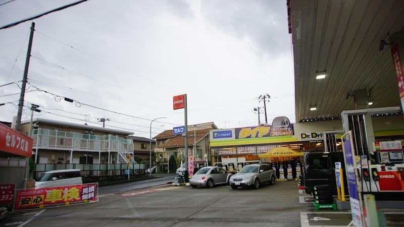 ENEOS Dr.Driveセルフ桜ヶ丘店 / ㈱ENEOSフロンティア 東北カンパニー