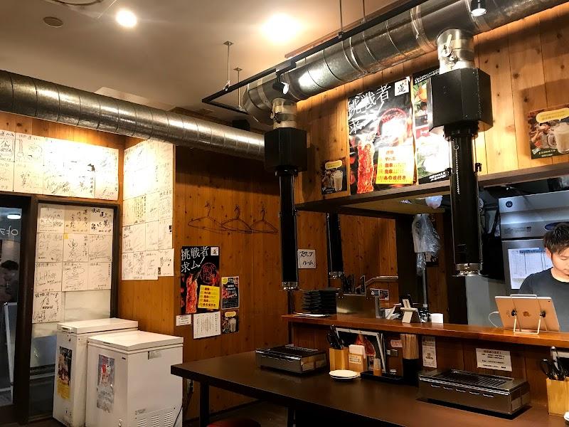焼肉 蓮 (れん) 大名 店