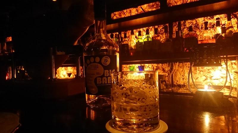Bar Rena Horne