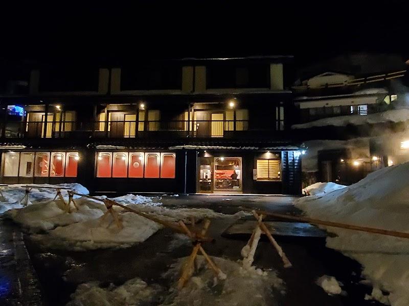 Restaurant & Bar JON NOBI