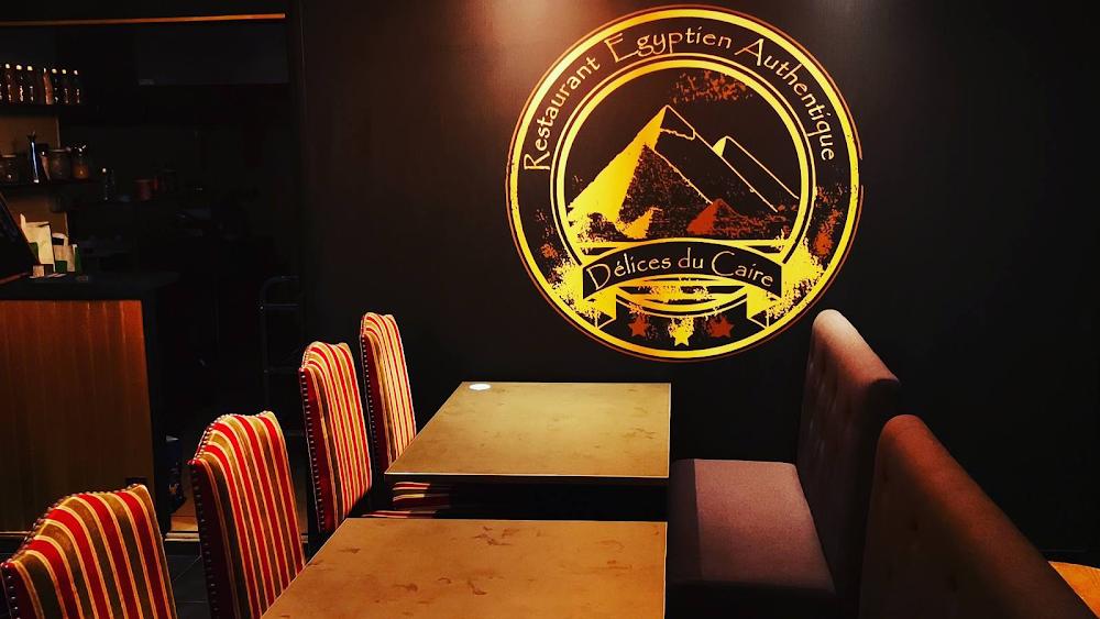photo du resaurant Delice du caire - Restaurant Egyptien à Chaumont