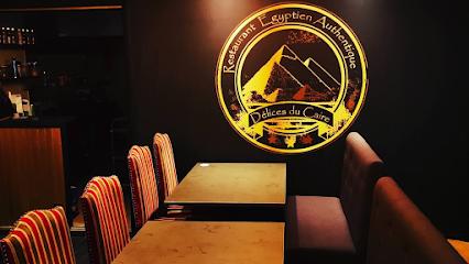 photo du restaurant Delice du caire - Restaurant Egyptien à Chaumont