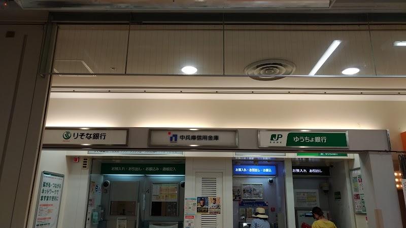 ゆうちょ銀行 大阪支店 フローラ88内出張所