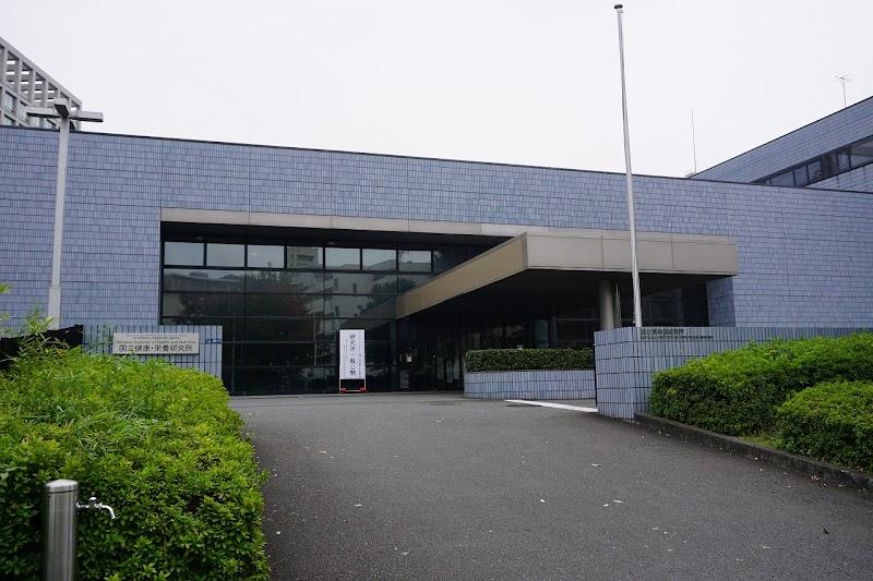 国立健康・栄養研究所 (東京都新宿区戸山 研究機関) - グルコミ