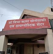 Dr. Vibha Diagnostic Centre
