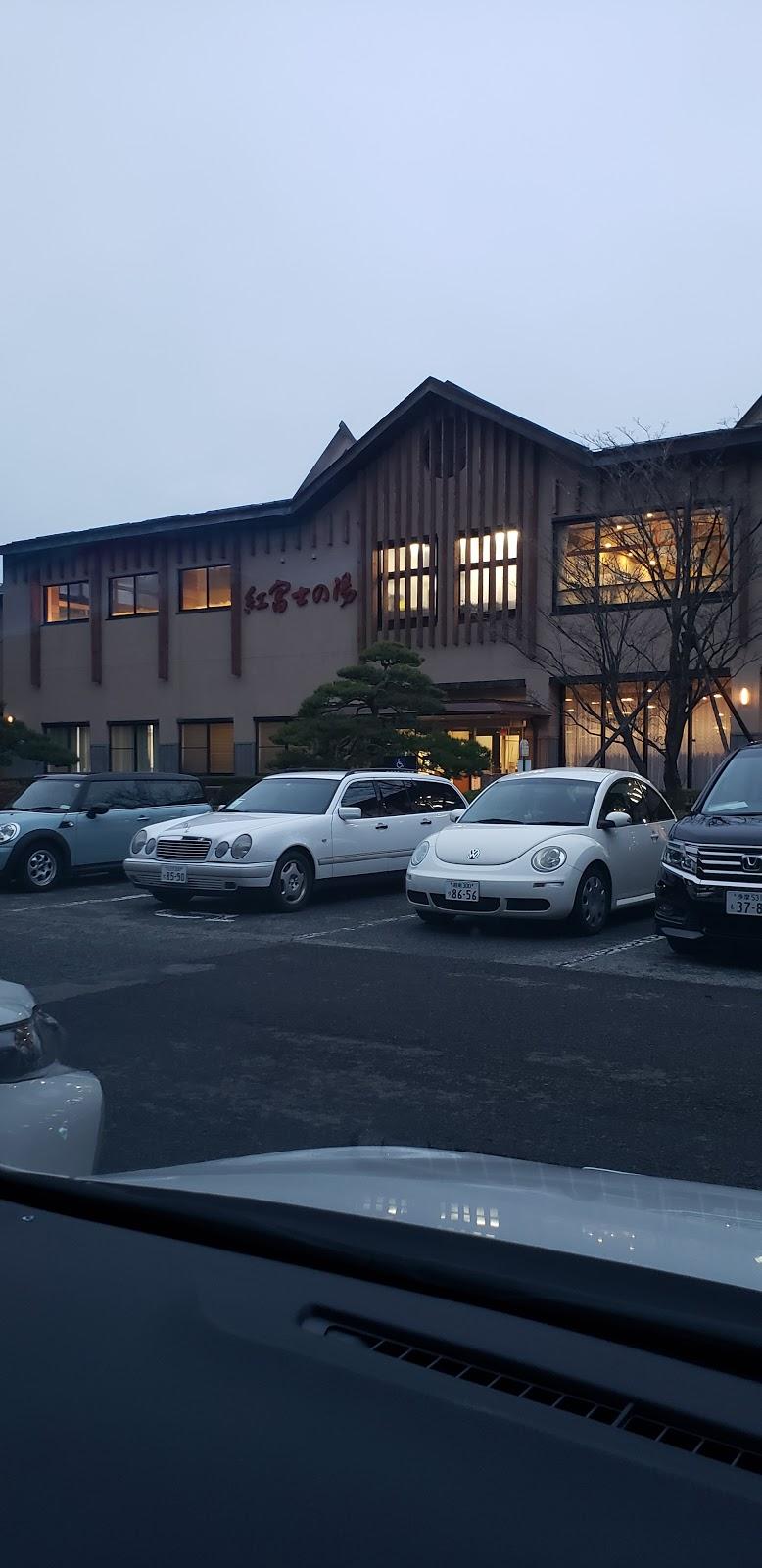 紅富士の湯専用 大型車駐車場(4台分)