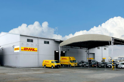 DHL Express ServicePoint - Gunma Service Centre