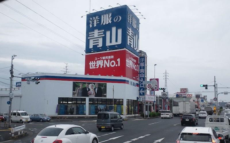 洋服の青山 岸和田店