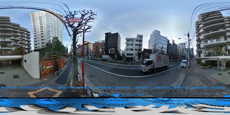 KAINO 南青山店