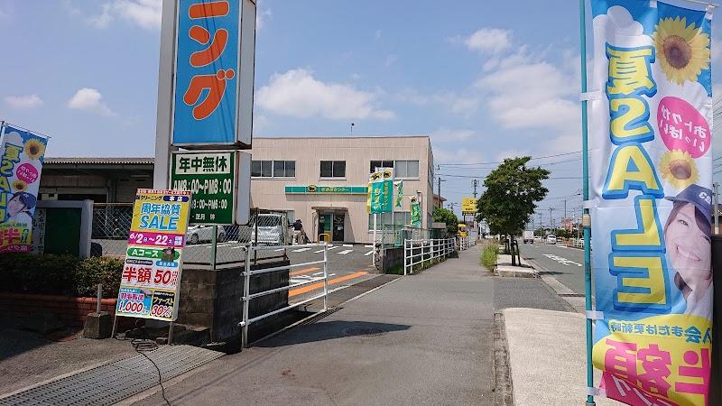 ヤマト運輸 大牟田北センター