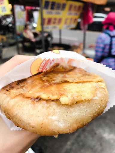 阿婆蔥肉餅