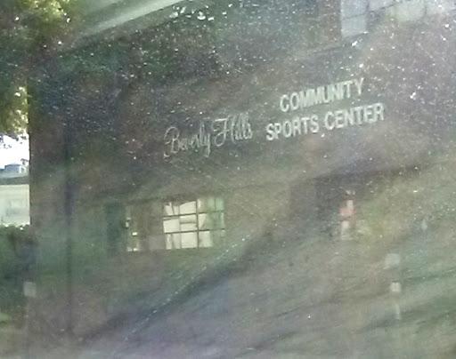 Synagogue «JEM Community Center», reviews and photos, 9930 California Route 2, Beverly Hills, CA 90212, USA