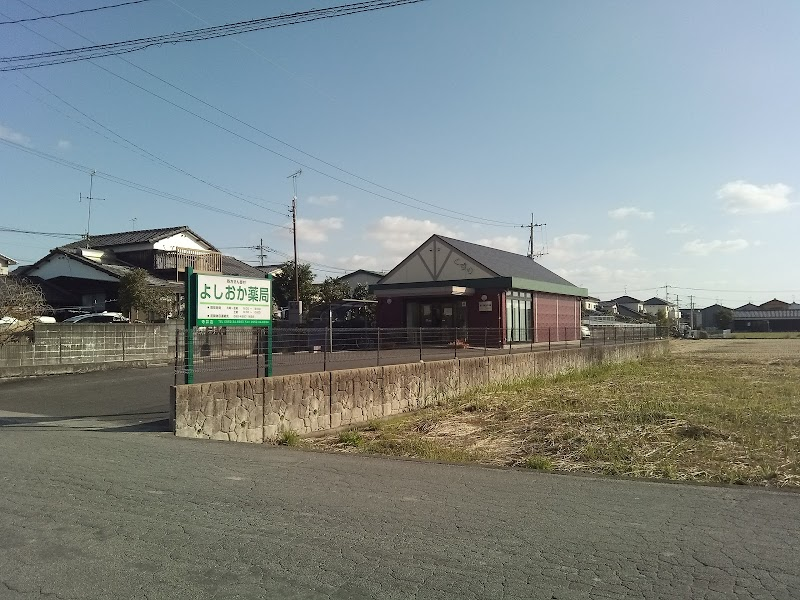 恵比寿 クリニック 佐賀