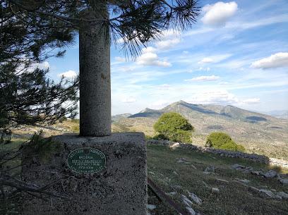 Sierra de la Grana