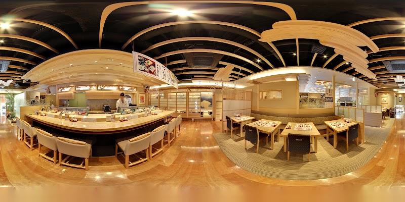 がんこ寿司 新宿西口店
