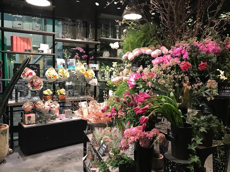 青山フラワーマーケット 仙川店
