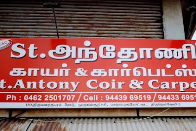 St. Antony Coir & CarpetsTirunelveli