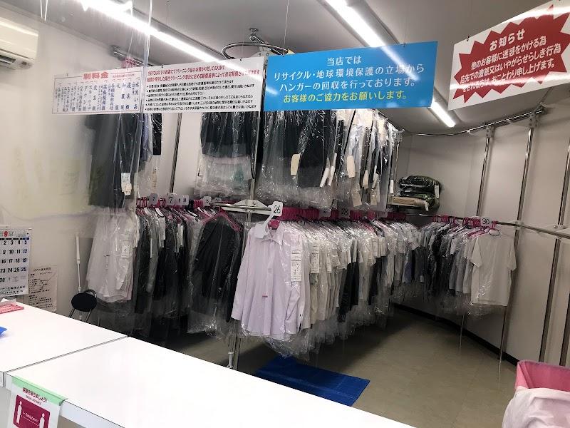 クリーニング ステージ21 平井駅前店