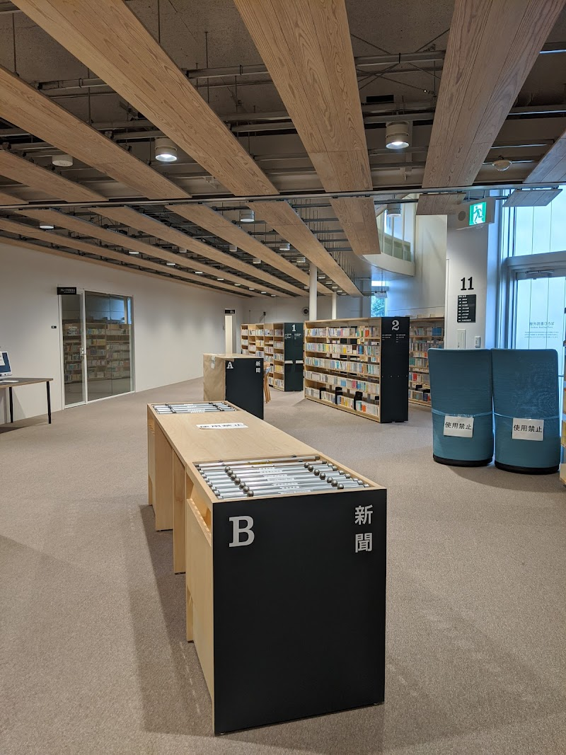 図書館 昭島 市