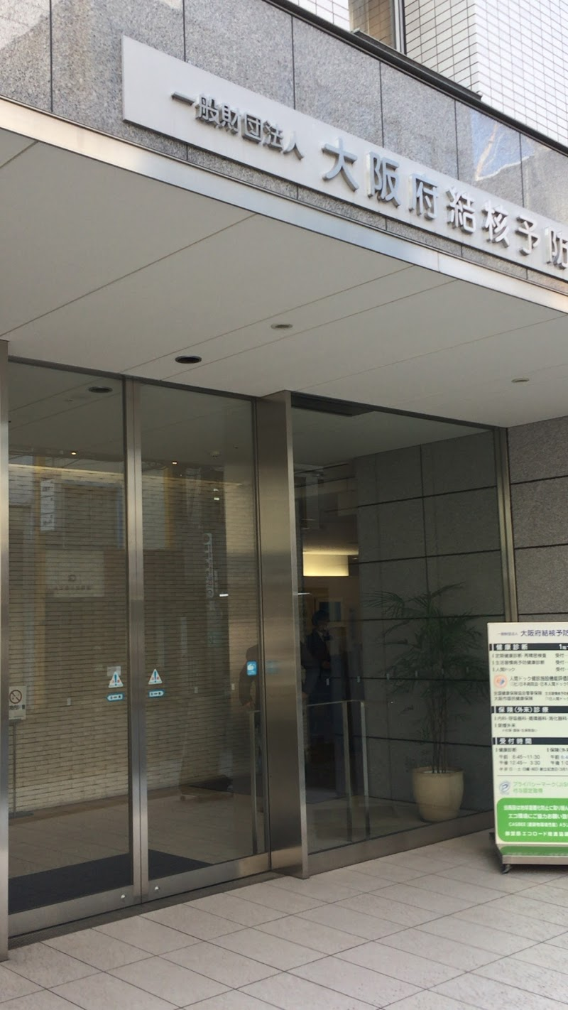 センター 大阪 診 総合 健