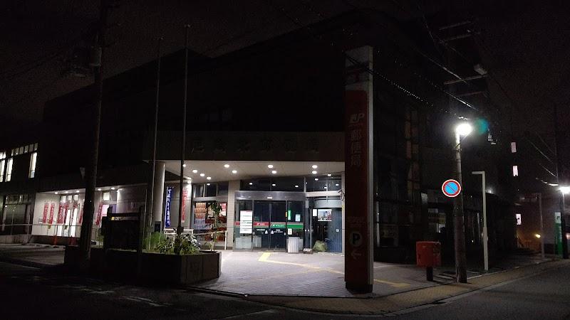 局 郵便 パワハラ 北 尼崎 尼崎北郵便局の若田和希とは?切手ノルマを課したパワハラメールと自作自演の噂についても