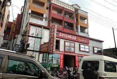 Aavishkar Diagnostic