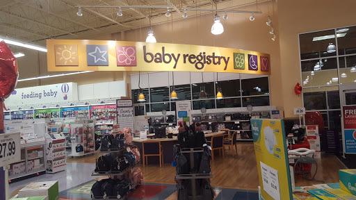 Baby Store «Babies