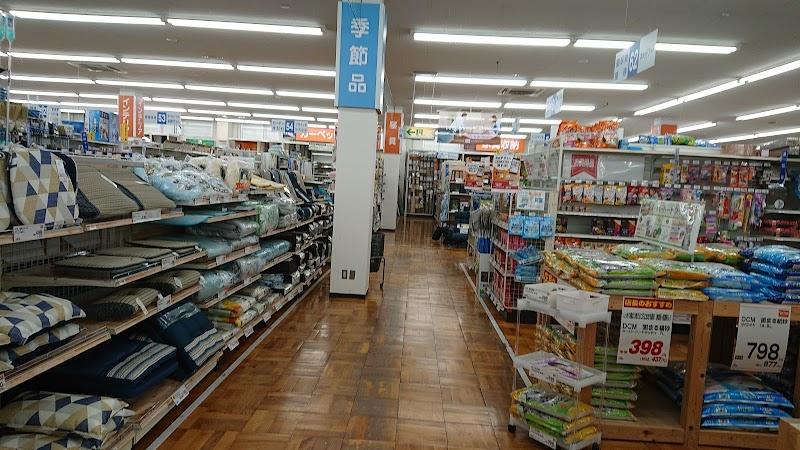 DCMダイキ 岸和田東店