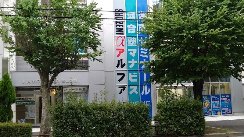 湘南ゼミナール 小中部 新百合ヶ丘教室(学習塾・進学塾)