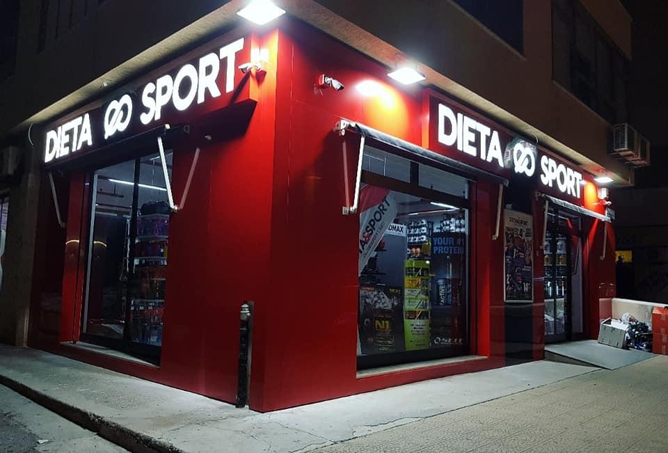 Dieta Produ amuzant și sport
