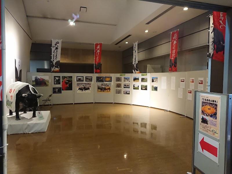 石川歴史民俗資料館
