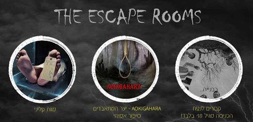 חדרי בריחה מפחידים ברמודה קווסט ראשון לציון