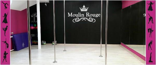 Спортивный зал «Студия Фитнеса и Танца Moulin Rouge» в городе Хотьково, фотографии