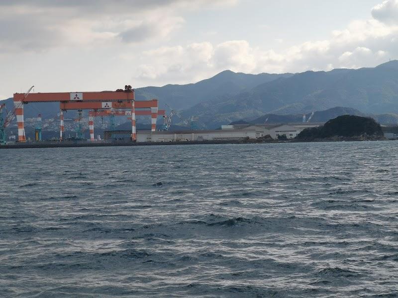 三菱重工長崎造船所