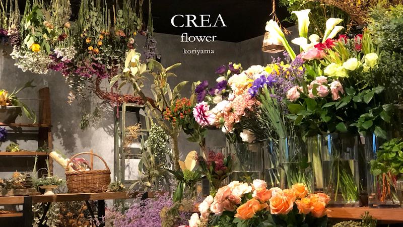 CREA flower koriyama