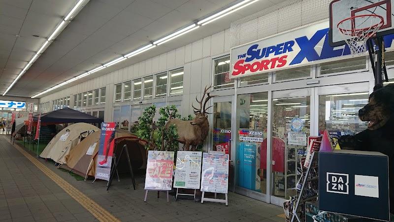大阪 ゼビオ 東