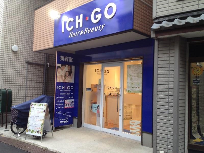 ICH・GO(イチゴ) 東中野店