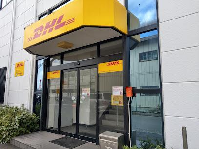 DHL Express ServicePoint - Yokohama Service Centre