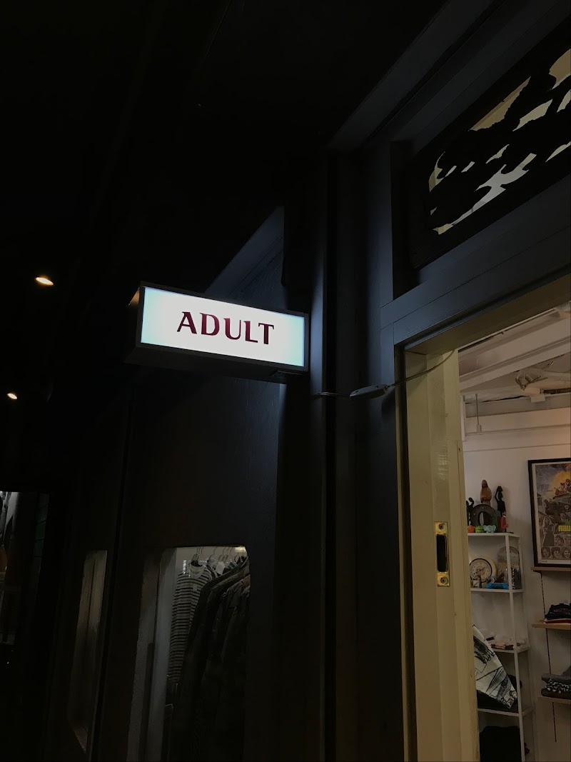 ADULT used&select