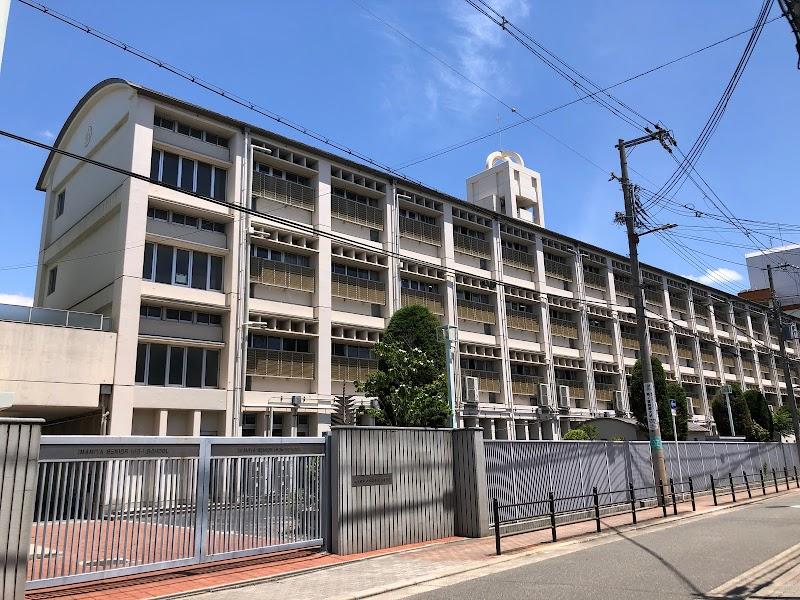 中学校 大阪 市立 墨江 丘