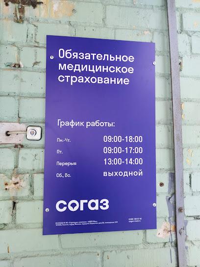 Агентство медицинского страхования СОГАЗ-Мед