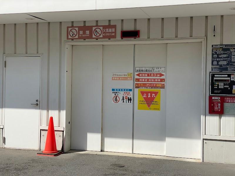 タイムズ 渋谷プライムプラザ