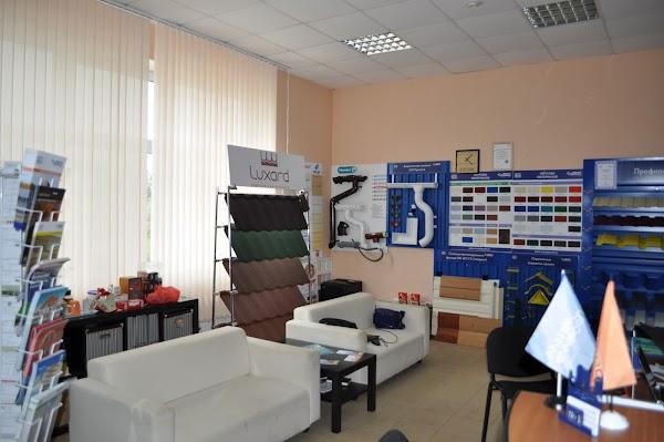 Магазин кровельных материалов «Руфос» в городе Дубна, фотографии