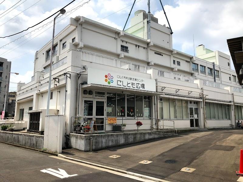 市 西 区役所 横浜
